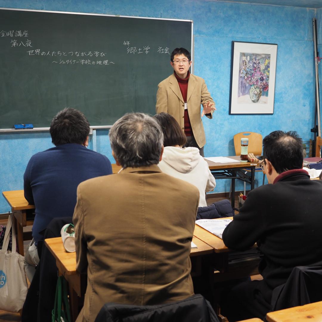 f:id:tokyokenji-teacher:20200117210207j:plain