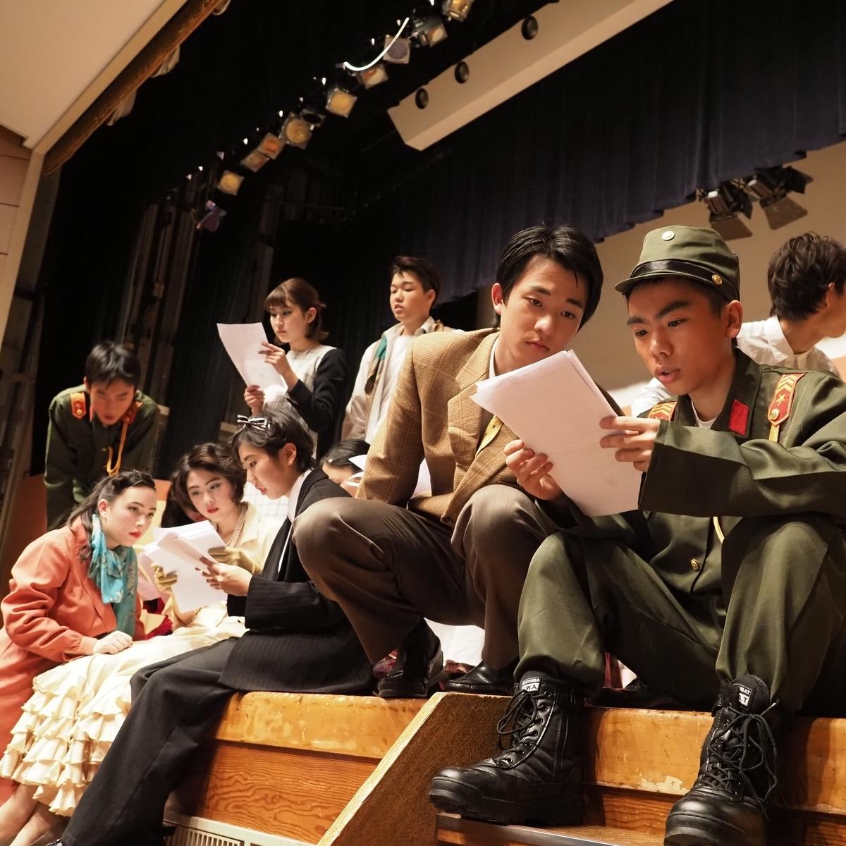 f:id:tokyokenji-teacher:20200126135243j:plain