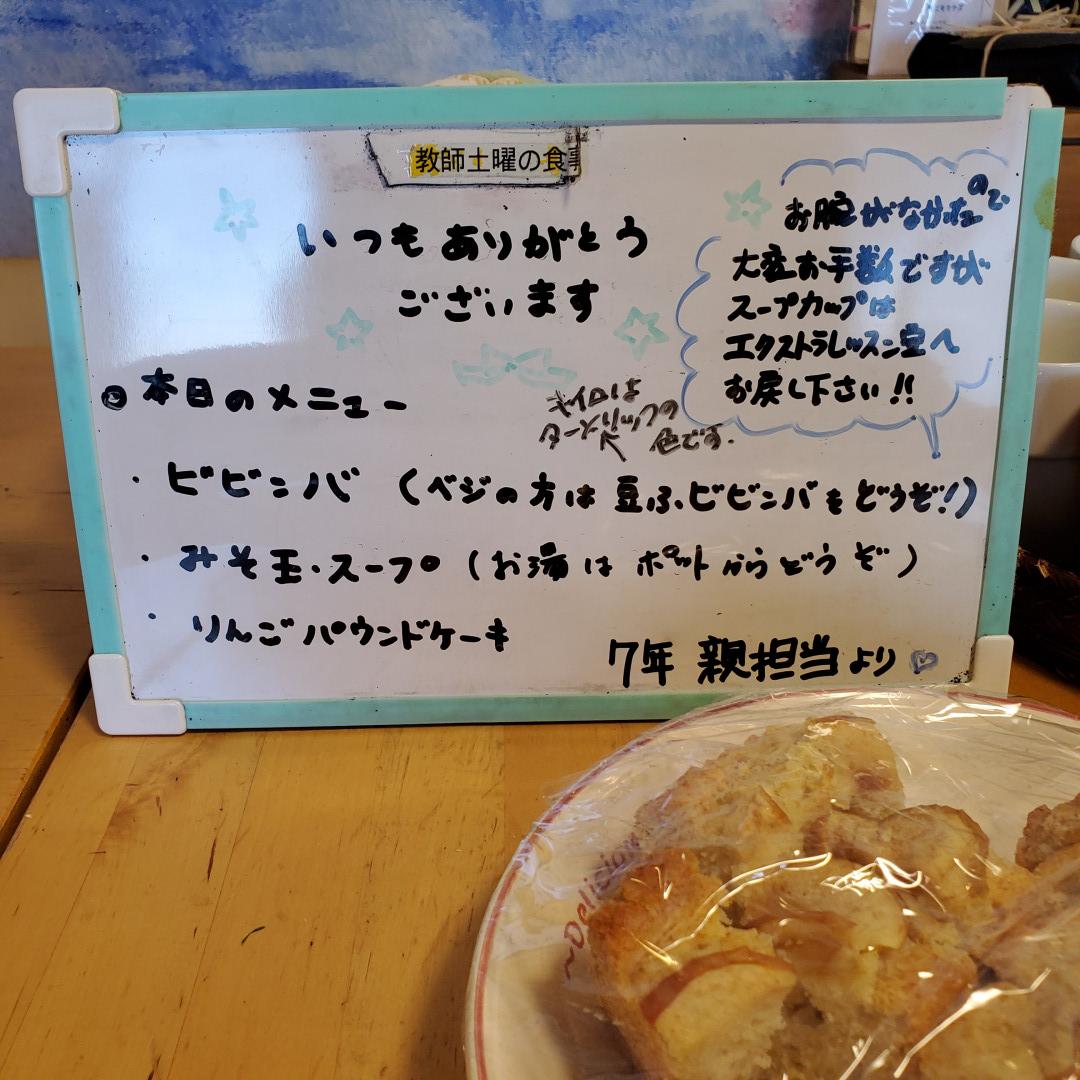 f:id:tokyokenji-teacher:20200201142929j:plain