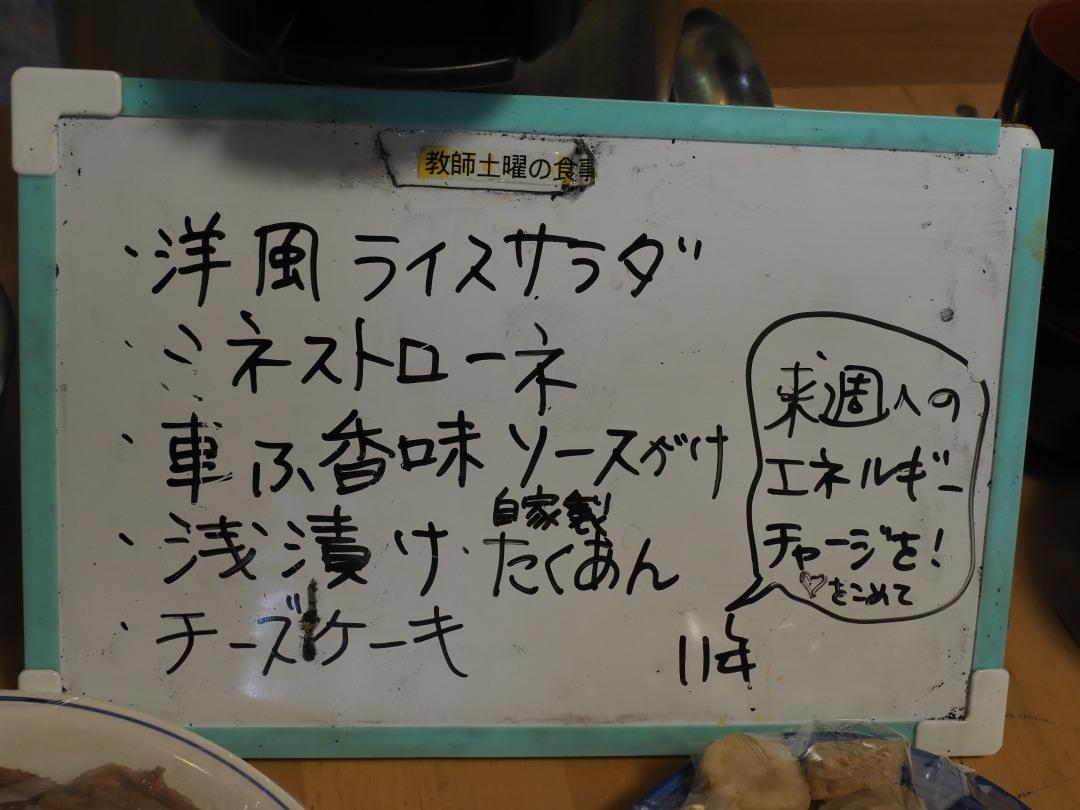f:id:tokyokenji-teacher:20200215182332j:plain