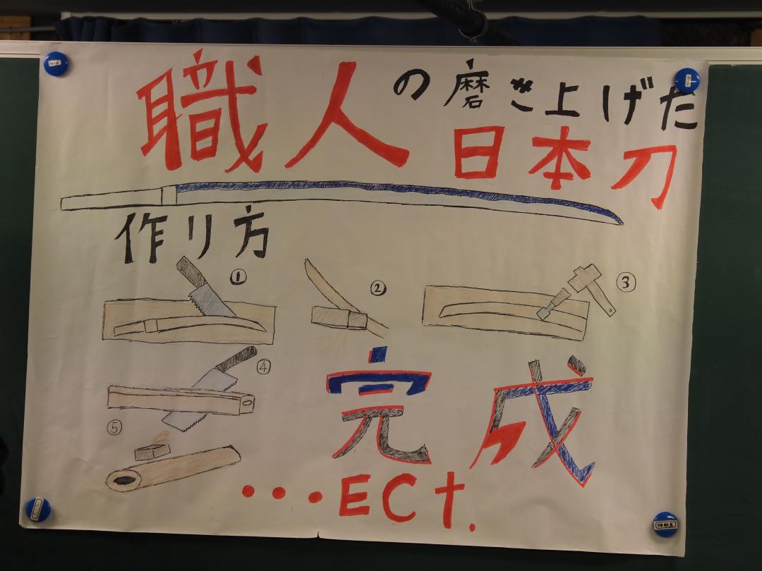 f:id:tokyokenji-teacher:20200222193335j:plain