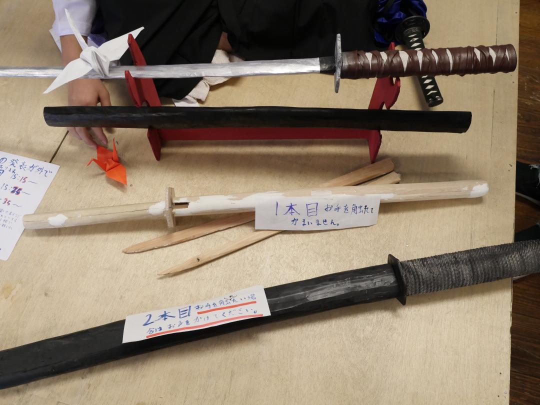 f:id:tokyokenji-teacher:20200222193354j:plain