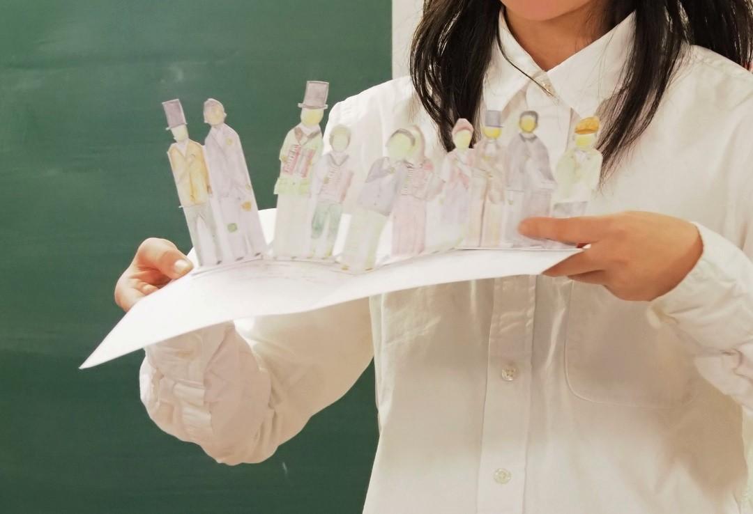 f:id:tokyokenji-teacher:20200223142147j:plain