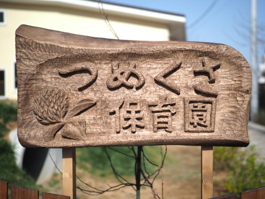 f:id:tokyokenji-teacher:20200321184021j:plain