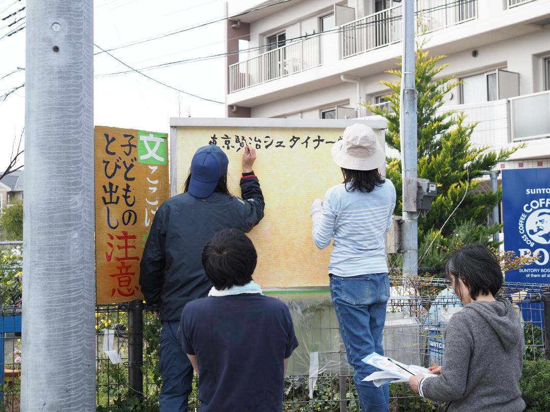f:id:tokyokenji-teacher:20200322154406j:plain