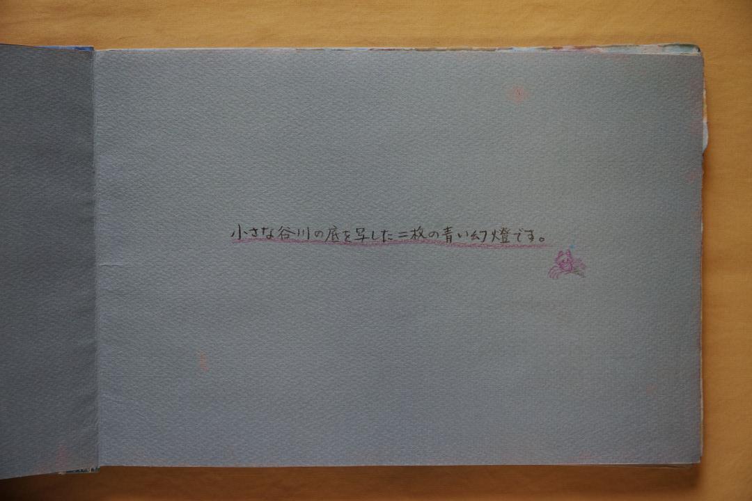 f:id:tokyokenji-teacher:20200418141210j:plain