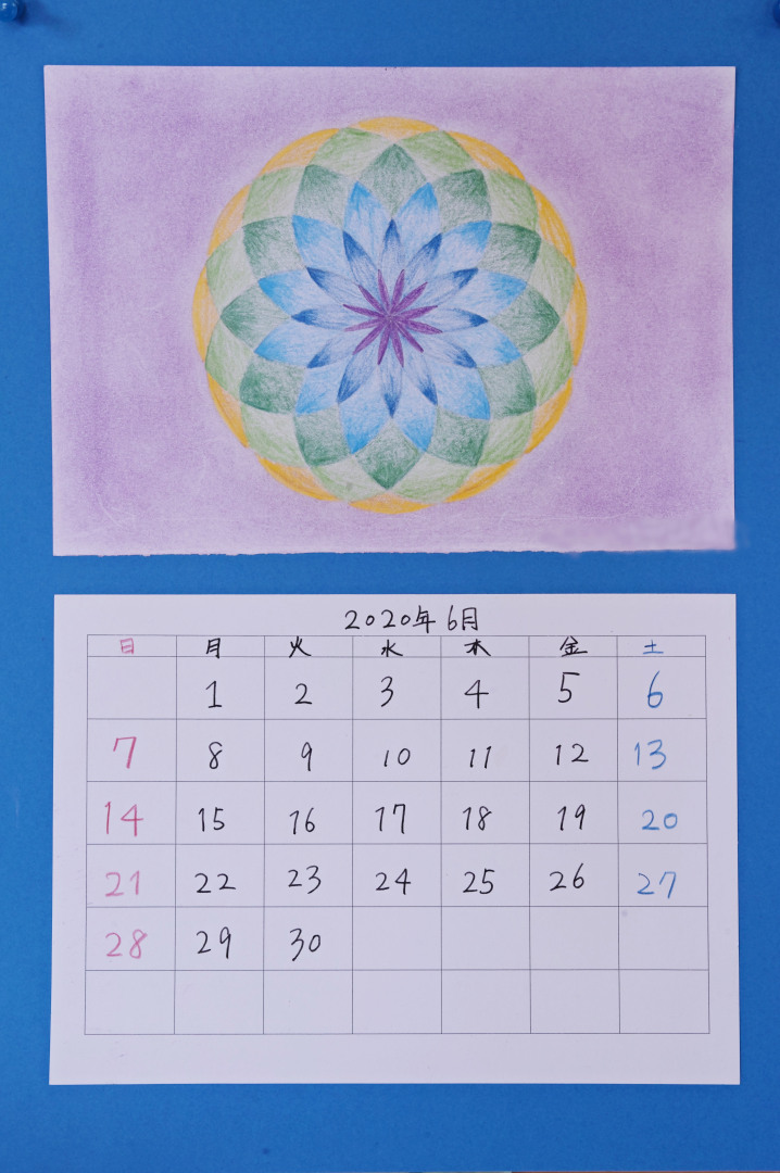 f:id:tokyokenji-teacher:20200618201948j:plain