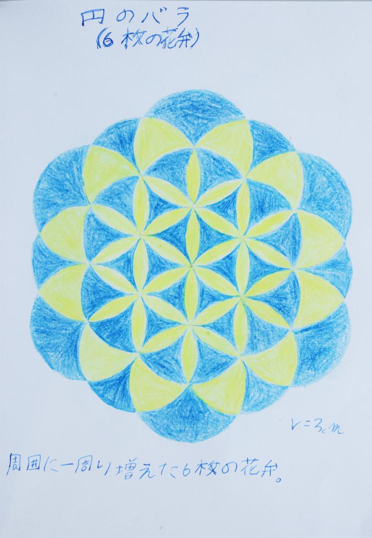 f:id:tokyokenji-teacher:20200713155935j:plain