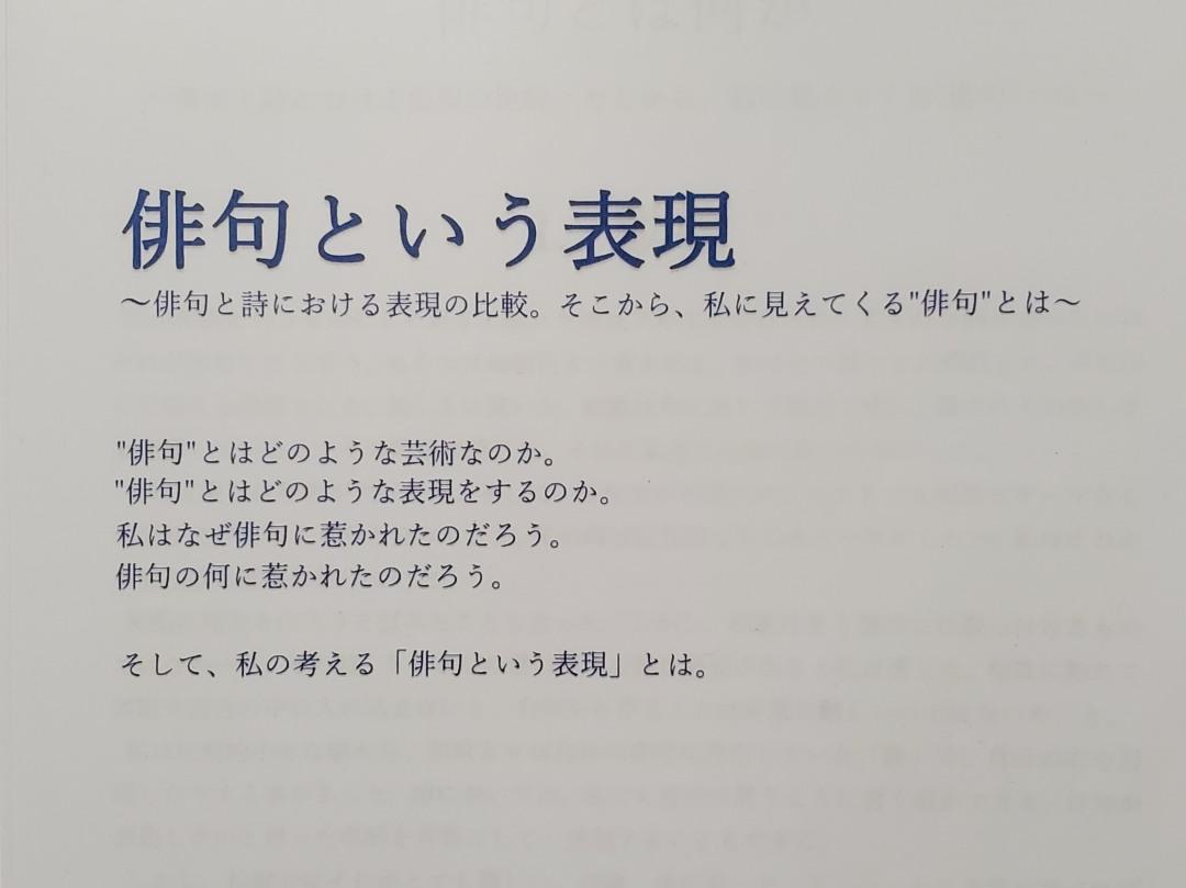 f:id:tokyokenji-teacher:20200714184901j:plain