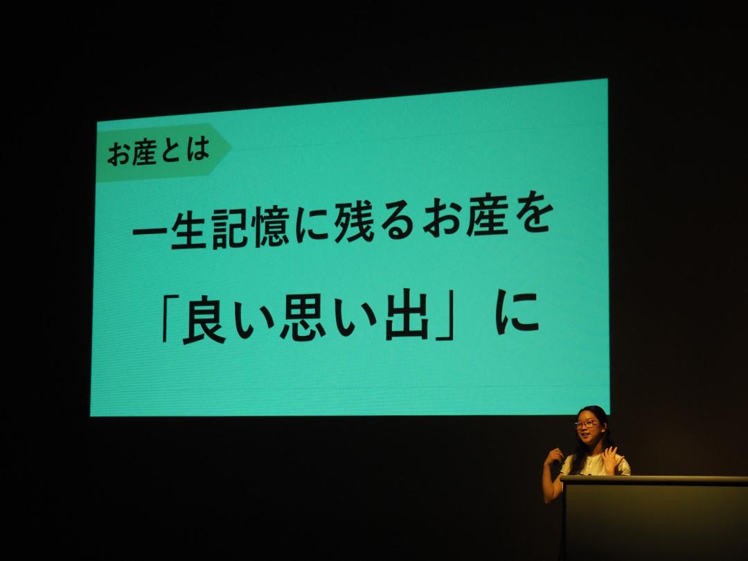 f:id:tokyokenji-teacher:20200716151647j:plain