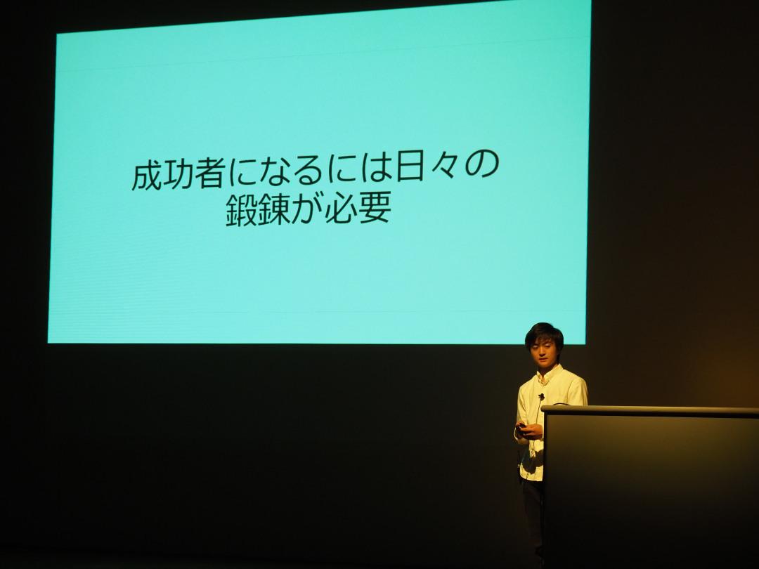 f:id:tokyokenji-teacher:20200717193931j:plain