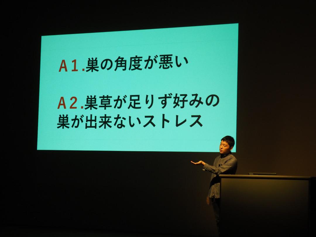 f:id:tokyokenji-teacher:20200720175059j:plain