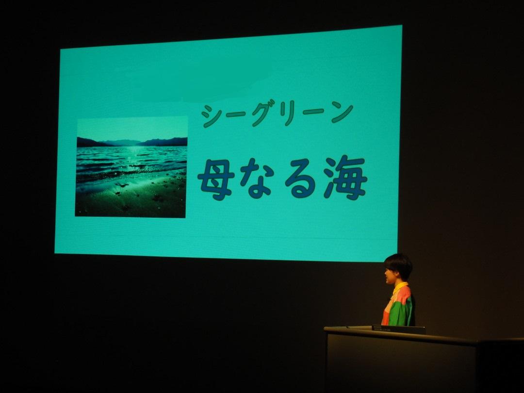f:id:tokyokenji-teacher:20200723145355j:plain