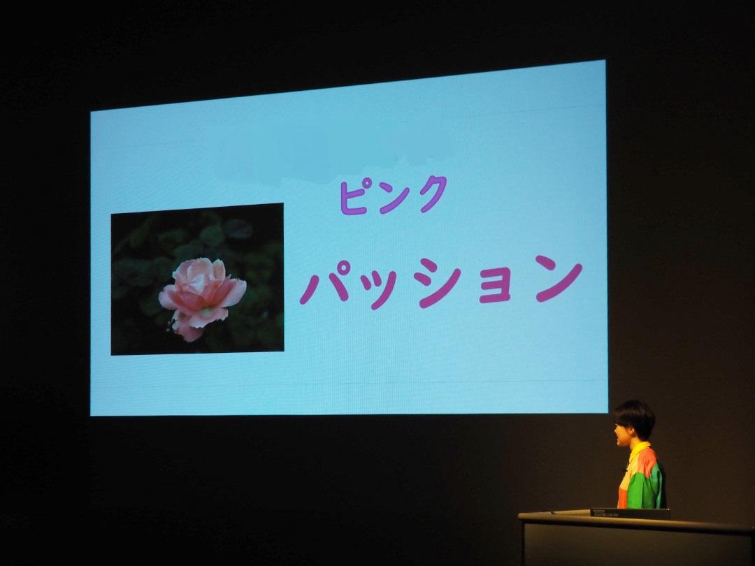 f:id:tokyokenji-teacher:20200723145404j:plain