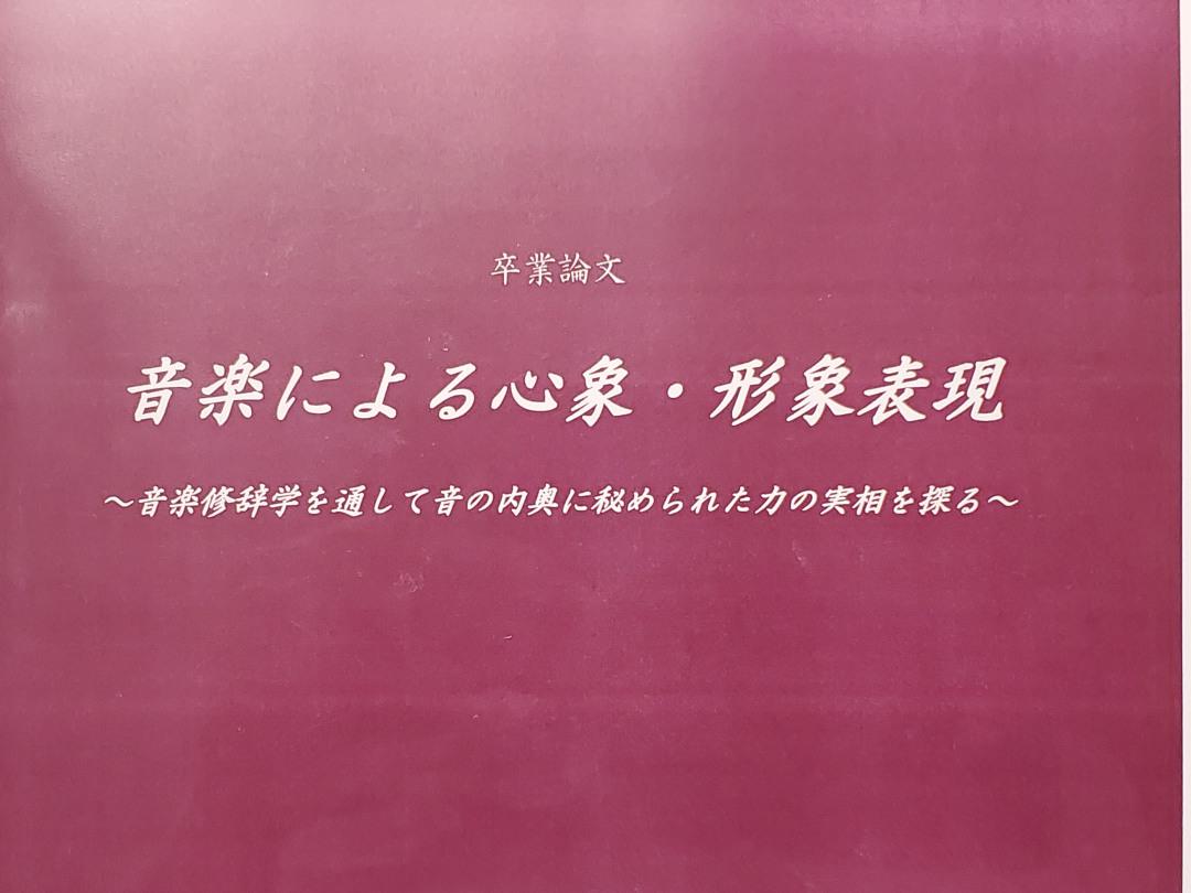 f:id:tokyokenji-teacher:20200724163038j:plain