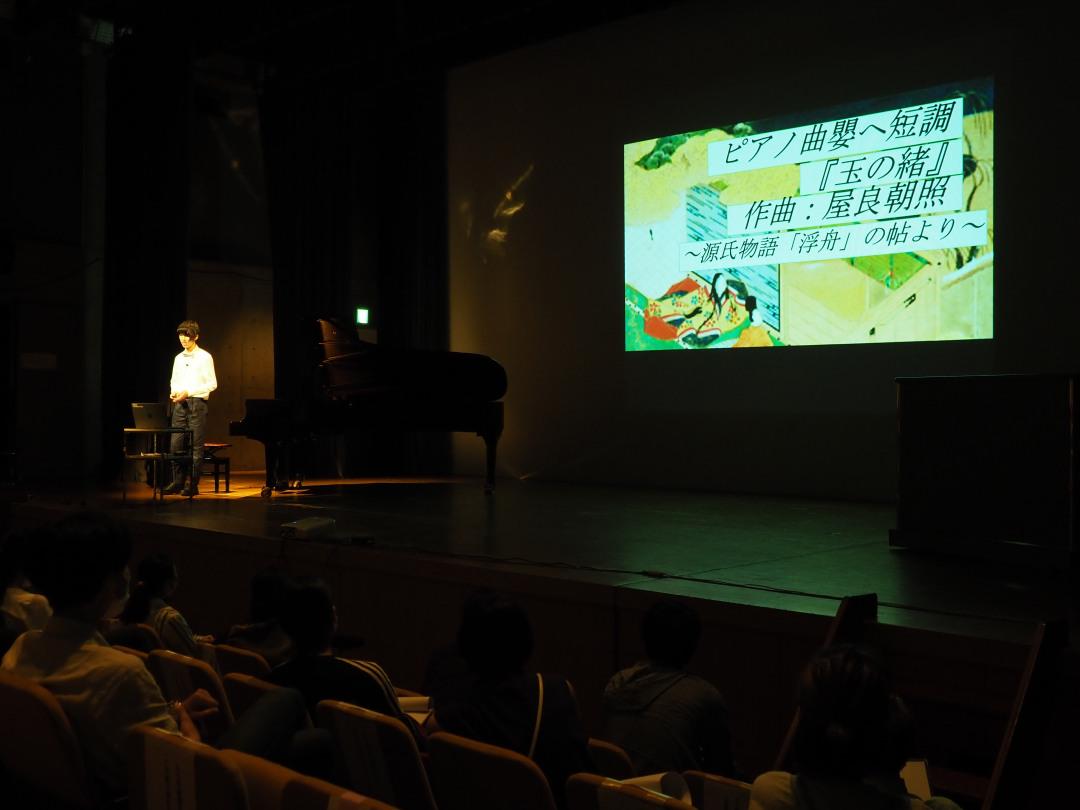 f:id:tokyokenji-teacher:20200724163212j:plain