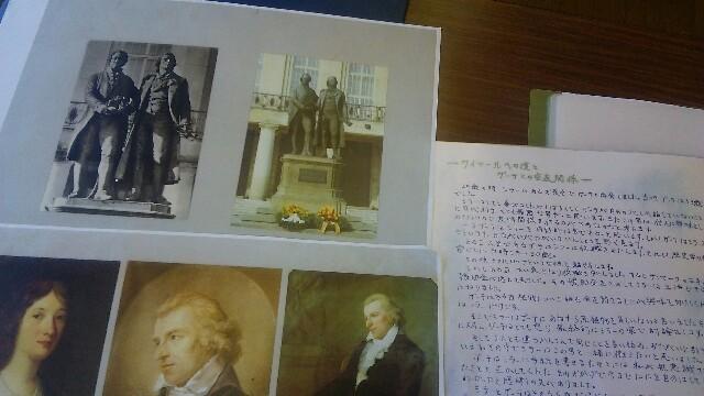 f:id:tokyokenji:20170425220408j:image