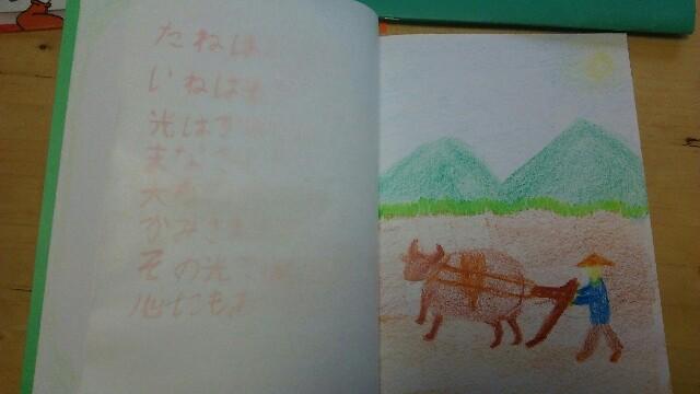 f:id:tokyokenji:20170428235819j:image