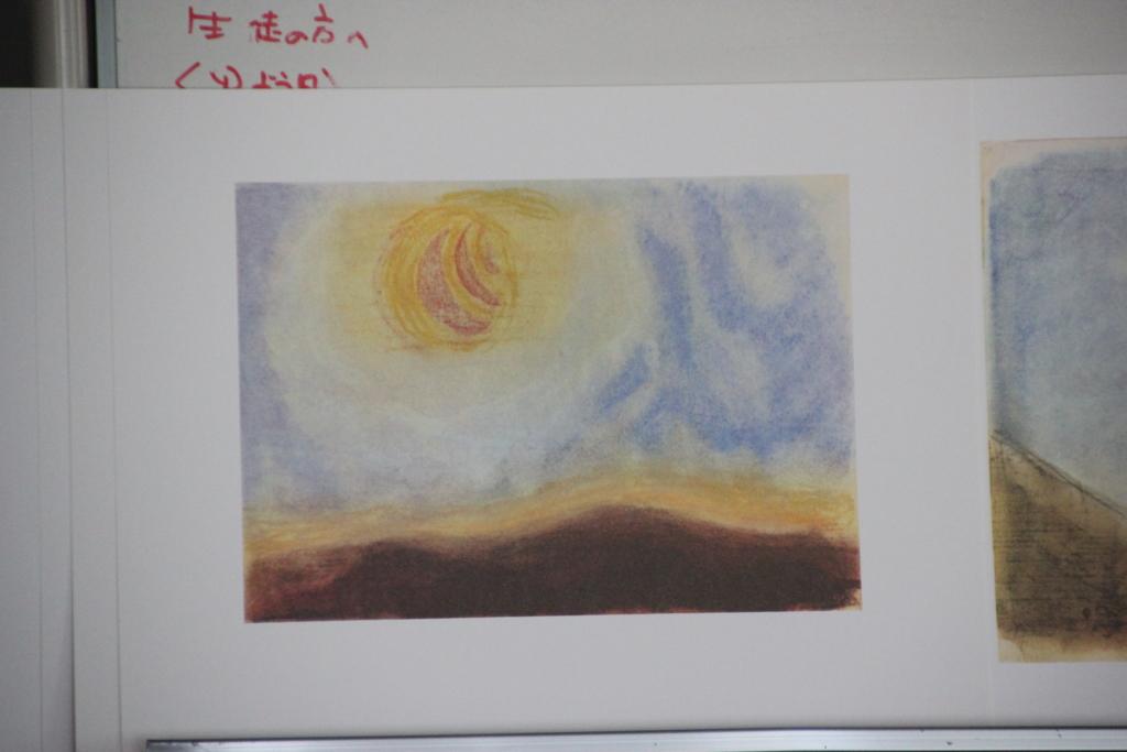 f:id:tokyokenji:20170507205930j:plain