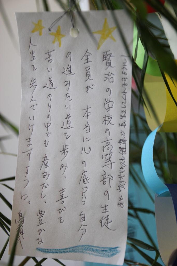 f:id:tokyokenji:20170707201036j:plain