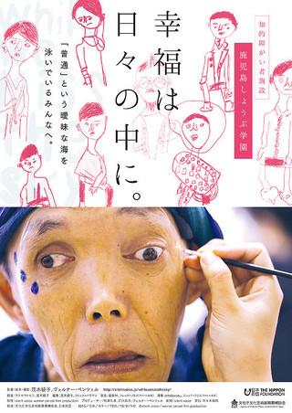 f:id:tokyokenji:20170708144854j:plain