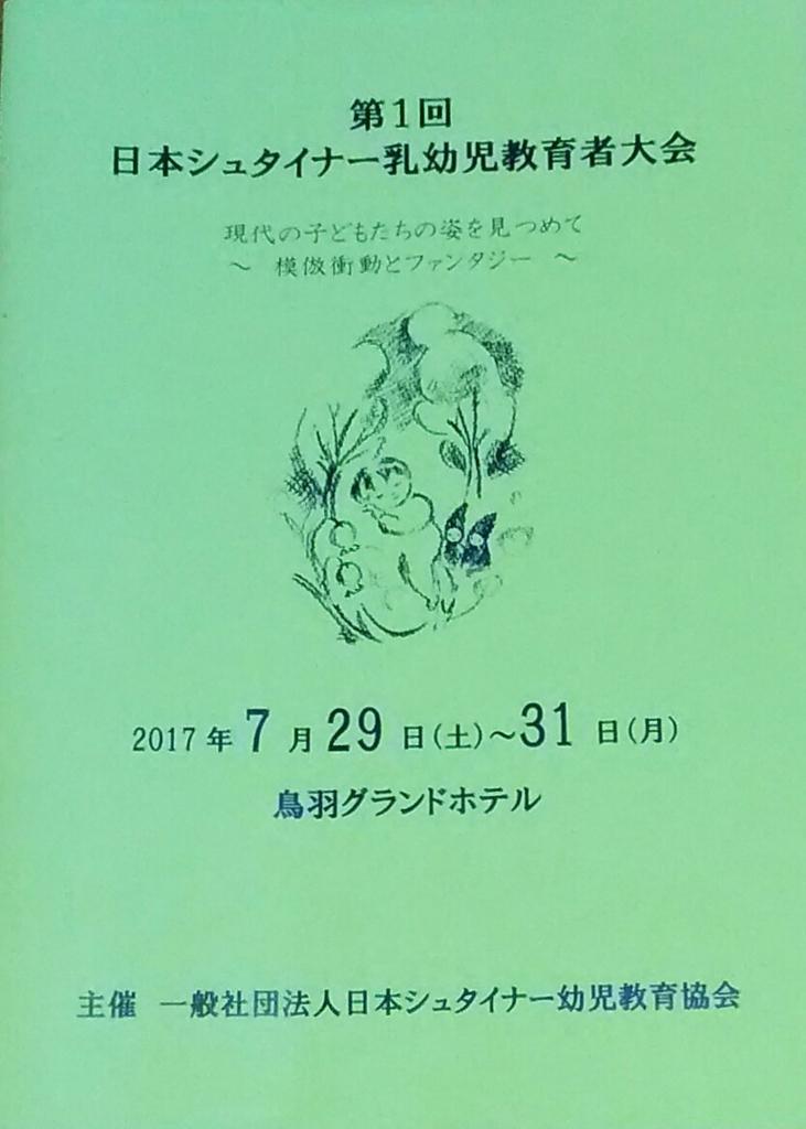 f:id:tokyokenji:20170808072929j:plain
