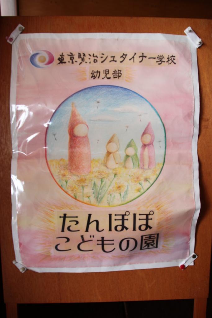 f:id:tokyokenji:20171028143834j:plain