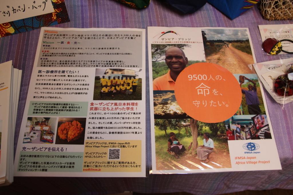 f:id:tokyokenji:20171030111049j:plain