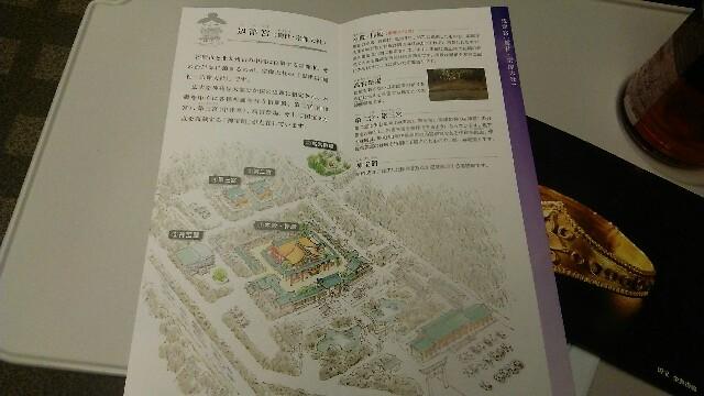 f:id:tokyokenji:20171204152744j:image