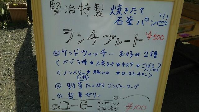 f:id:tokyokenji:20180401221947j:image