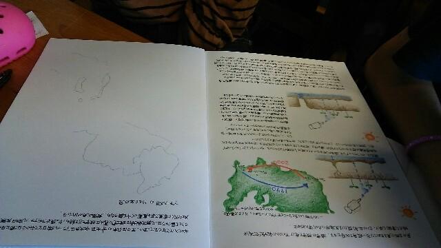 f:id:tokyokenji:20180525185239j:image
