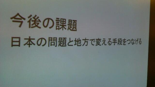 f:id:tokyokenji:20180611203858j:image