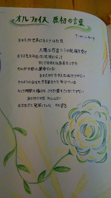f:id:tokyokenji:20180617220207j:image