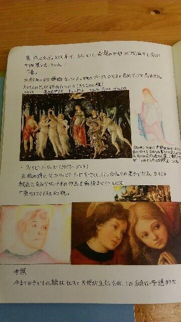 f:id:tokyokenji:20180717150442j:image