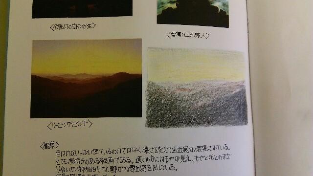 f:id:tokyokenji:20180717155252j:image
