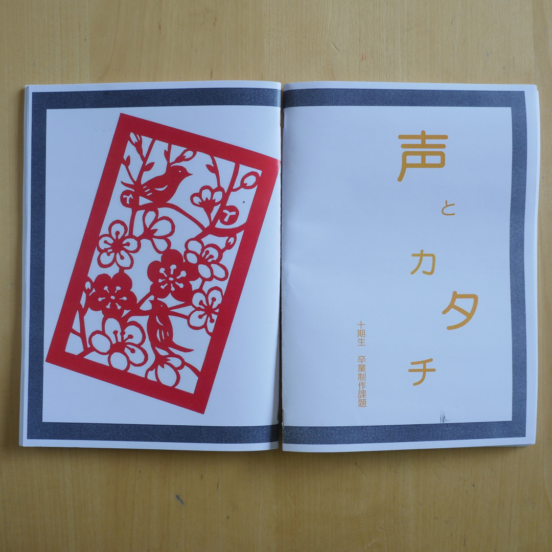 f:id:tokyokenji:20190326115313j:plain