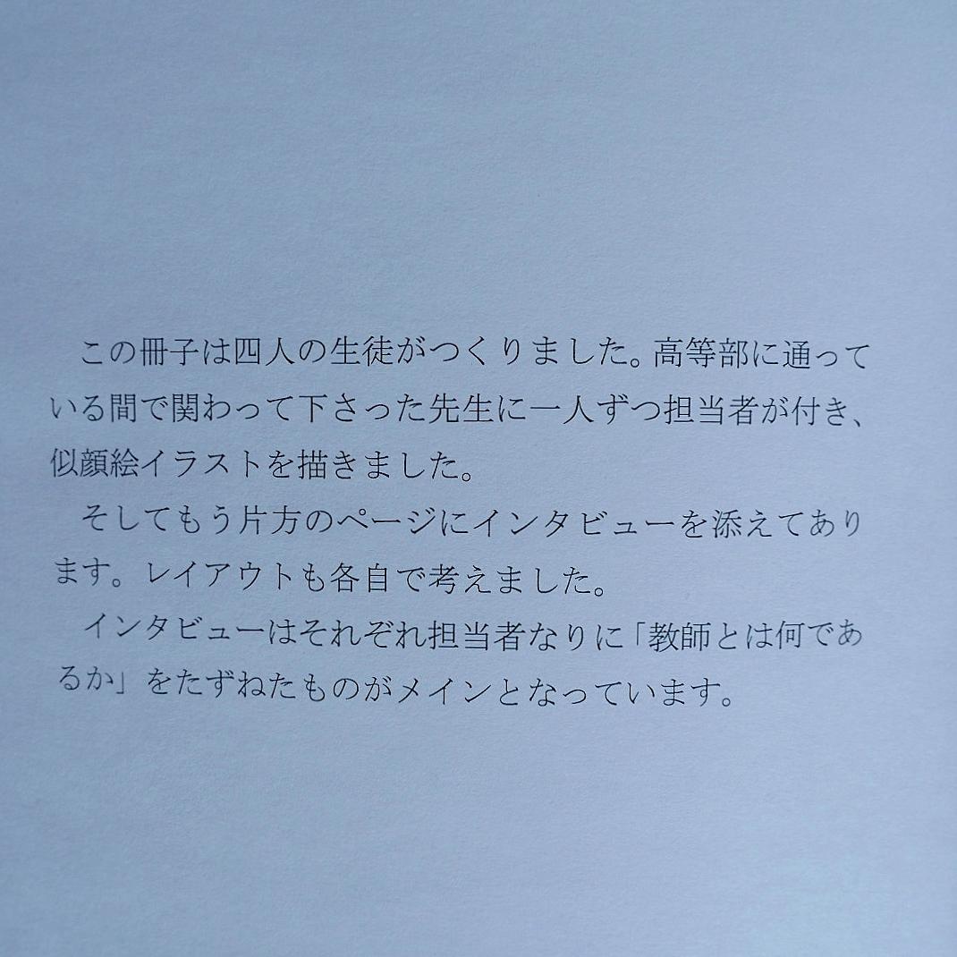 f:id:tokyokenji:20190326115326j:plain