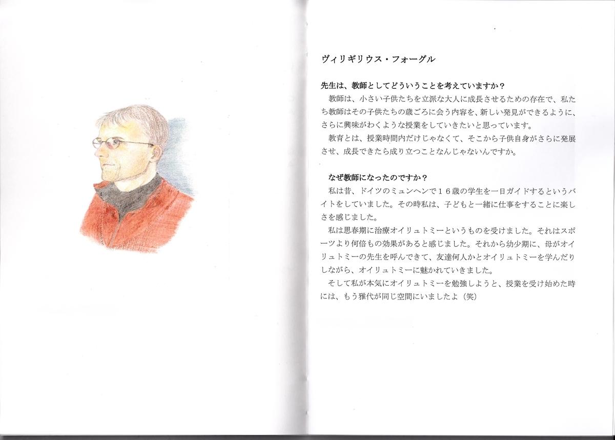 f:id:tokyokenji:20190326115334j:plain