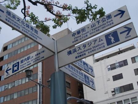 f:id:tokyokid:20150701102354j:image:w360