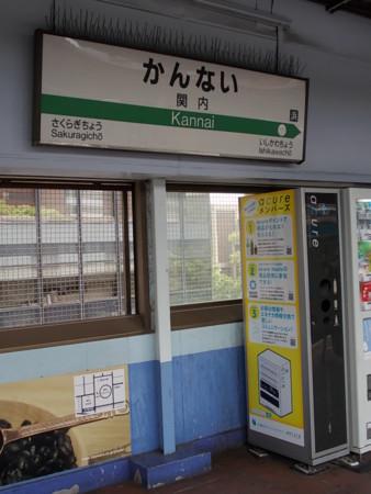 f:id:tokyokid:20150701102407j:image:w360