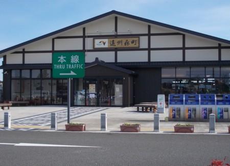 f:id:tokyokid:20150727121210j:image:w360