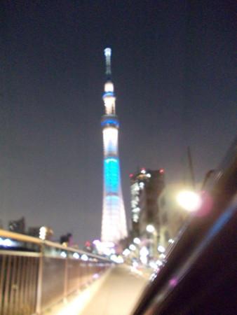 f:id:tokyokid:20150801065649j:image