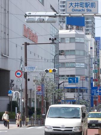 f:id:tokyokid:20150811115410j:image:w360