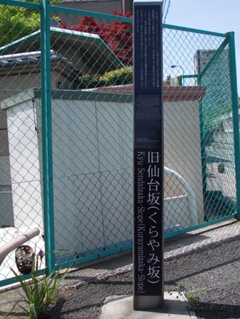 f:id:tokyokid:20150911070540j:image:w360