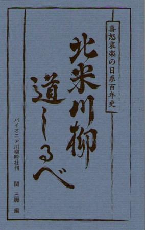 f:id:tokyokid:20150928065944j:image:w360