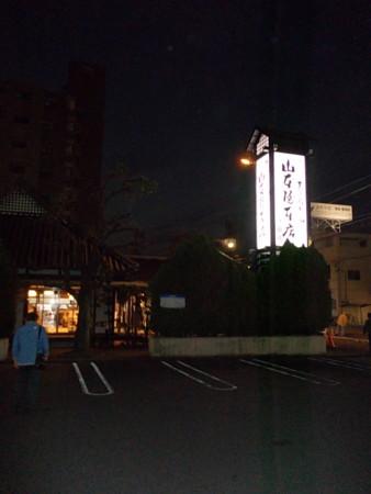 f:id:tokyokid:20160111213529j:image:w360