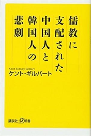 f:id:tokyokid:20180421201117j:image:w360
