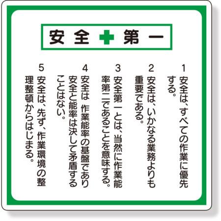 f:id:tokyokid:20180501193016j:image:w360
