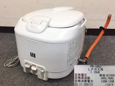 f:id:tokyokid:20180511181101j:image:w360
