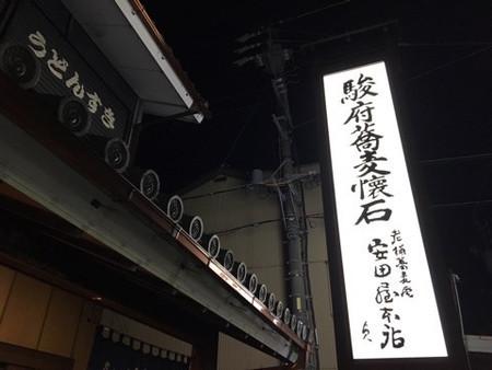 f:id:tokyokid:20180911204721j:image:w360